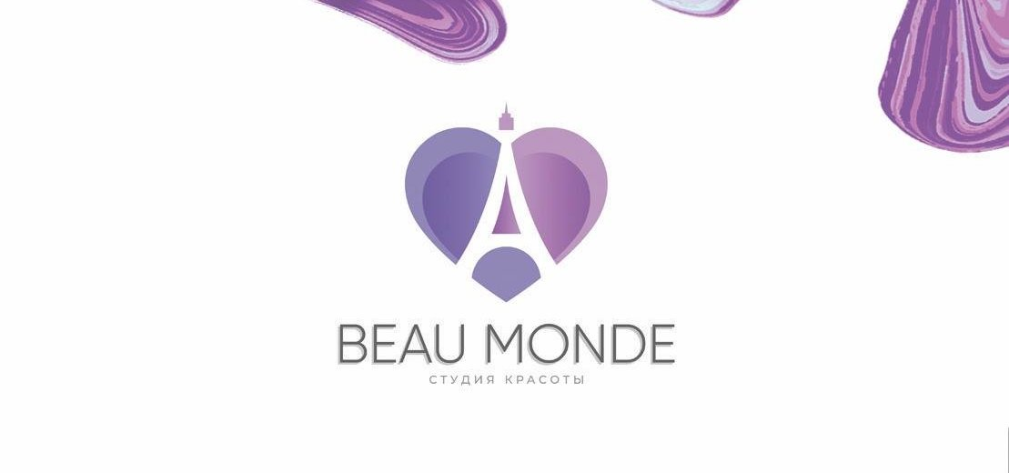 Фотогалерея - Салон красоты BEAU MONDE в Балашихе