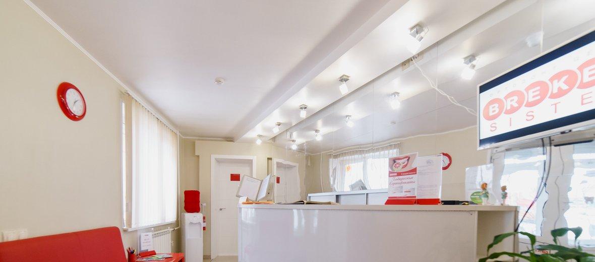 Фотогалерея - Стоматологическая клиника Breket Sistem на Керченской улице