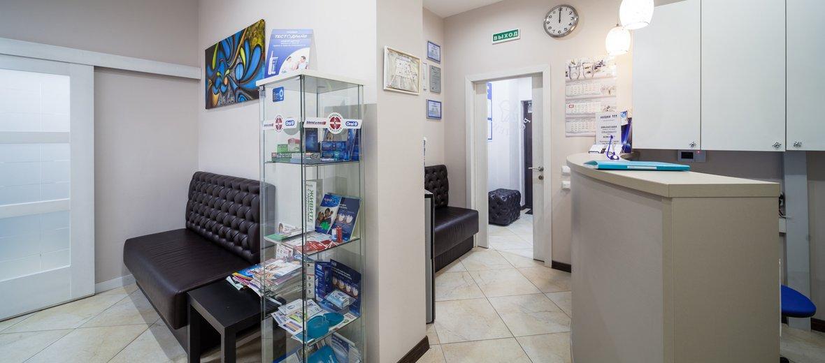 Фотогалерея - Стоматологическая клиника РосДент на проспекте Ветеранов