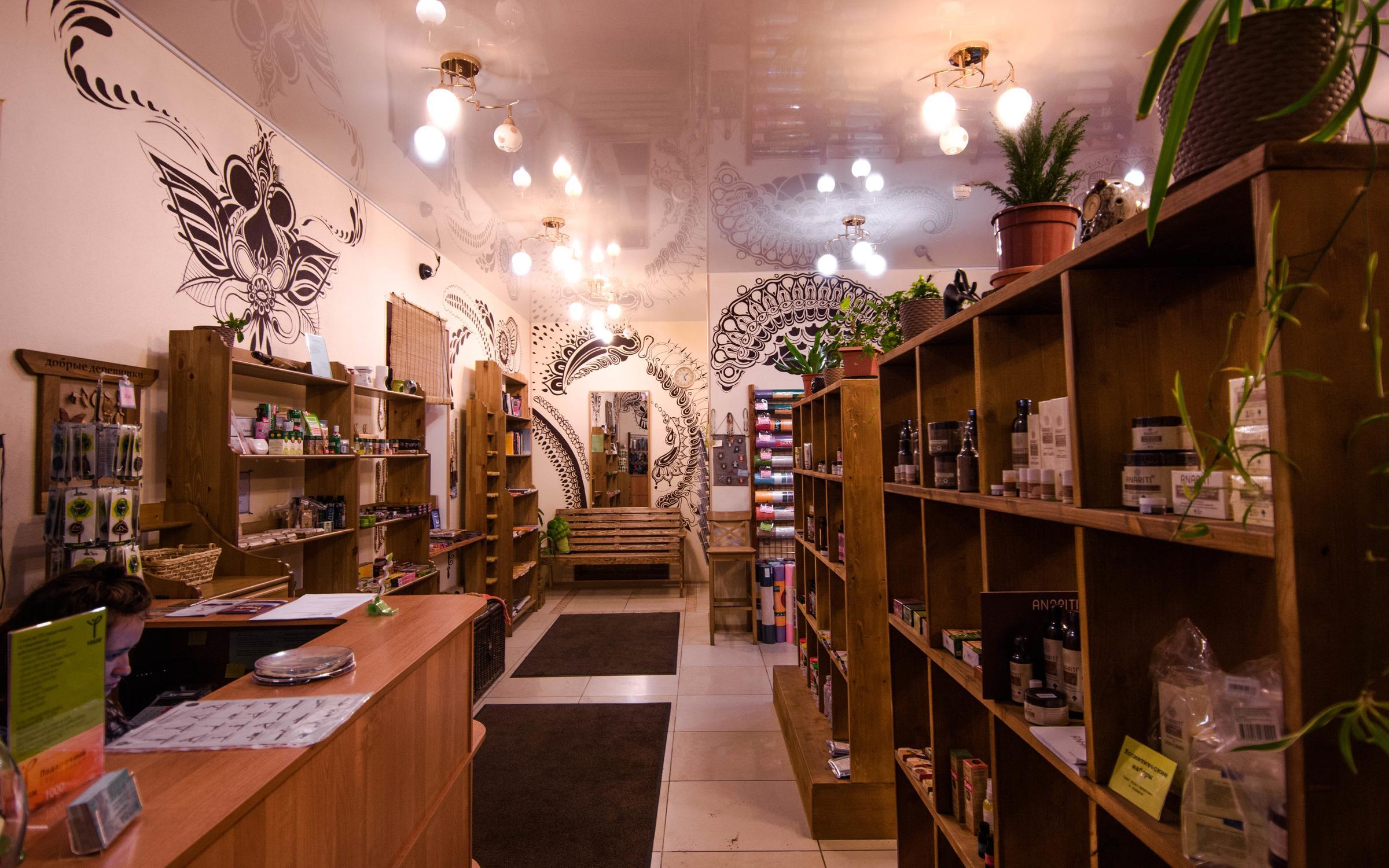 фотография Магазина товаров для йоги Yogin на Гороховой улице