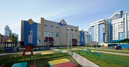 фотография Детского центра Лазурный на улице Авиаторов