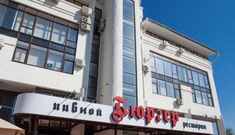 фотография Ресторана Бюргер на Октябрьском проспекте