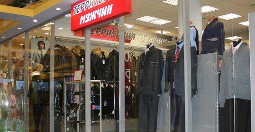 140e9c5cb33 Магазин Территория мужчины в ТЦ Балканский 6 - отзывы
