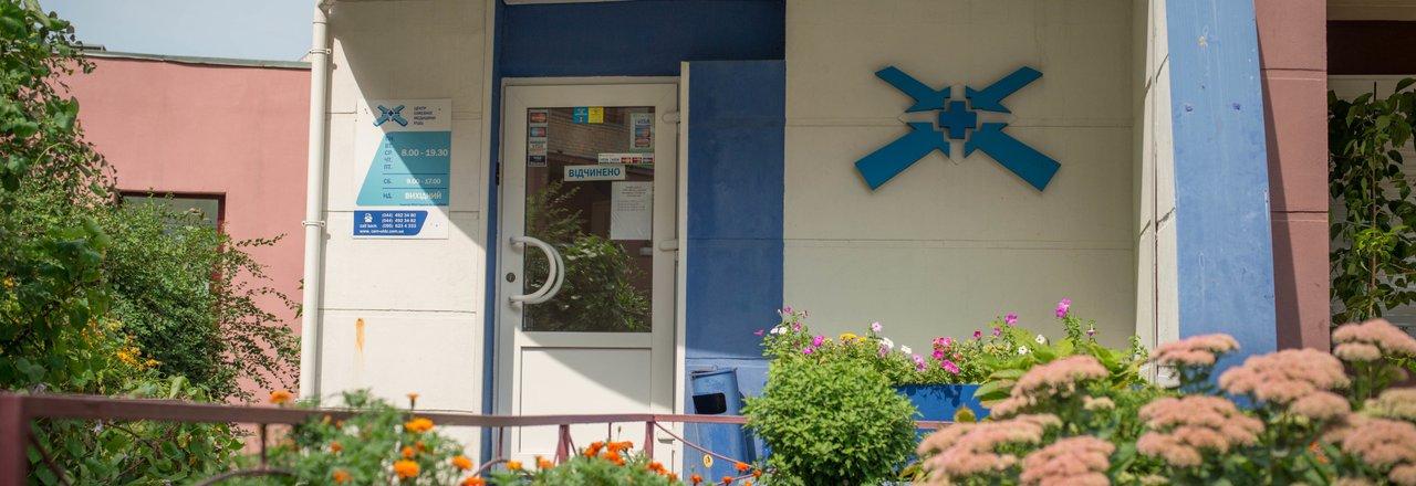 фотография Центра семейной медицины УЛДЦ на Никольско-Слободской улице