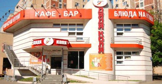 фотография Кафе Дядя Коля в Перово