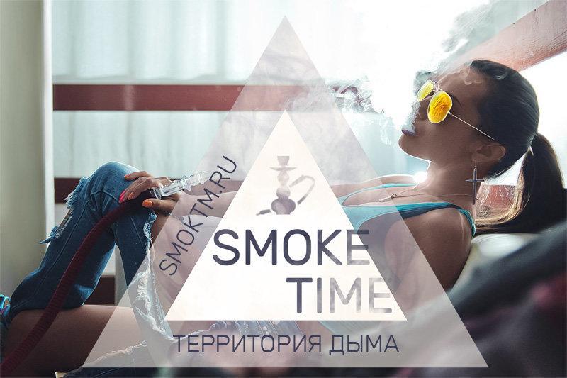 фотография Кальянной SmokeTime в Люблино
