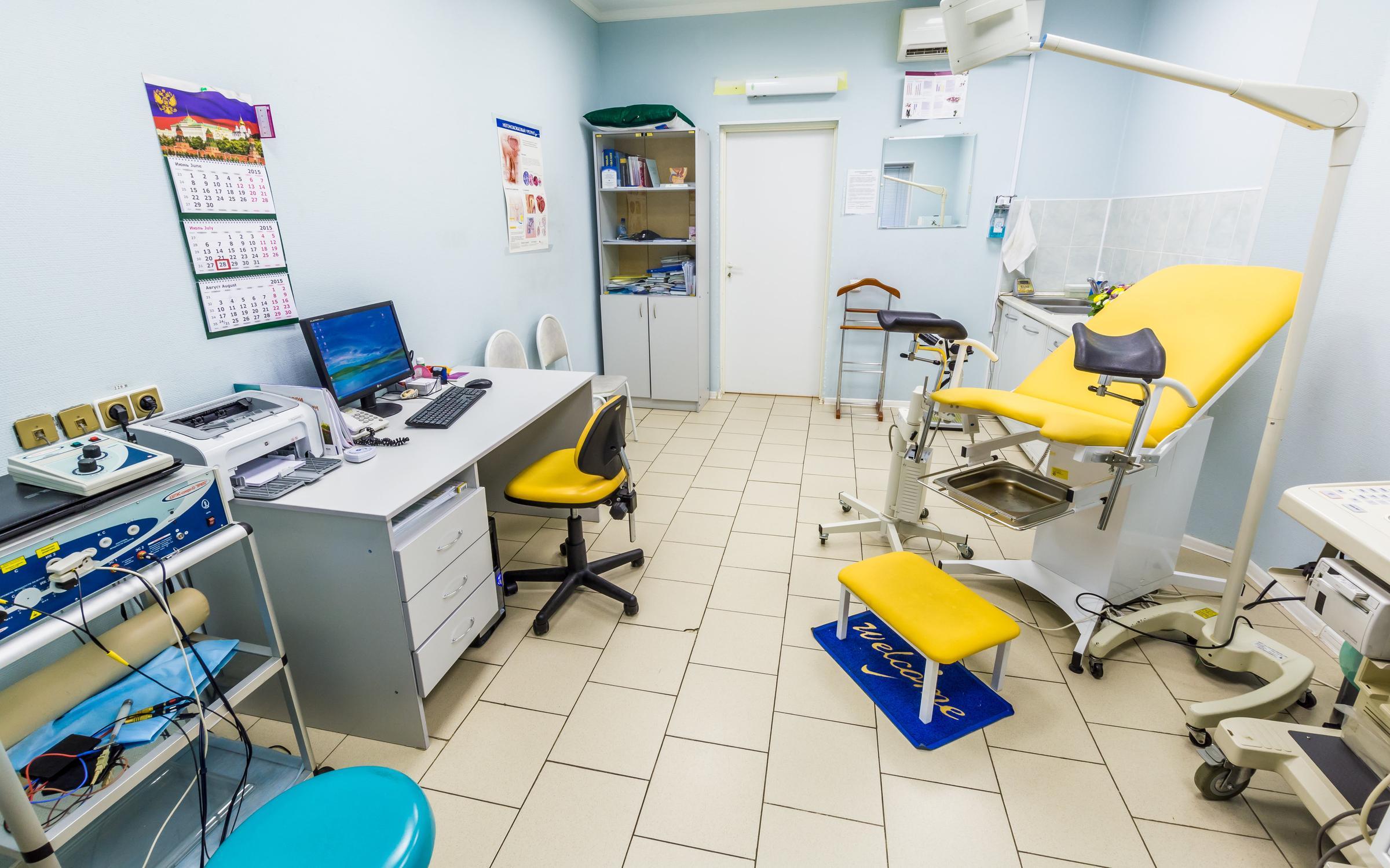 Вторая областная больница в ростове урологическое отделение