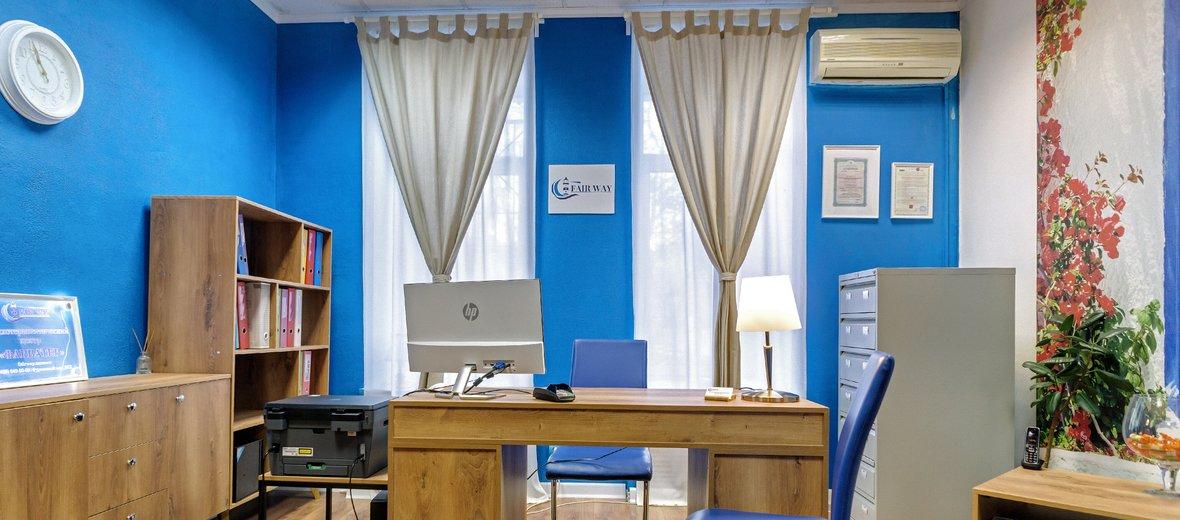 Фотогалерея - Психотерапевтический центр Фарватер