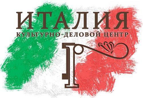фотография Бюро переводов Италия