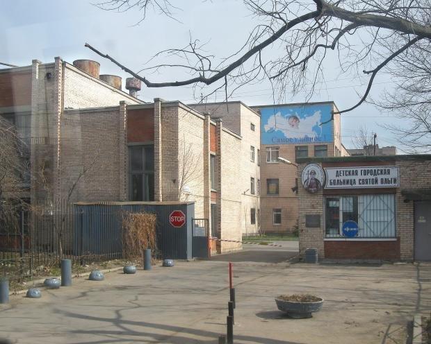 фотография Детской городской больницы Святой Ольги на Земледельческой улице