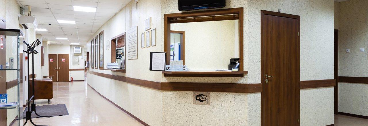 фотография Центра стоматологии Эндостом в проезде Берёзовой Рощи