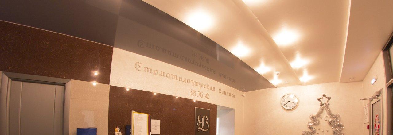 фотография Стоматологической клиники Юна на Республиканской улице