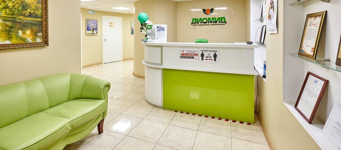 Фотогалерея - Диомид, многопрофильный медицинский центр, г. Пермь