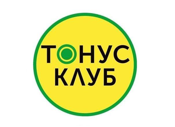 Тонус клуб москва официальный сайт музыка ночных клубов 2015
