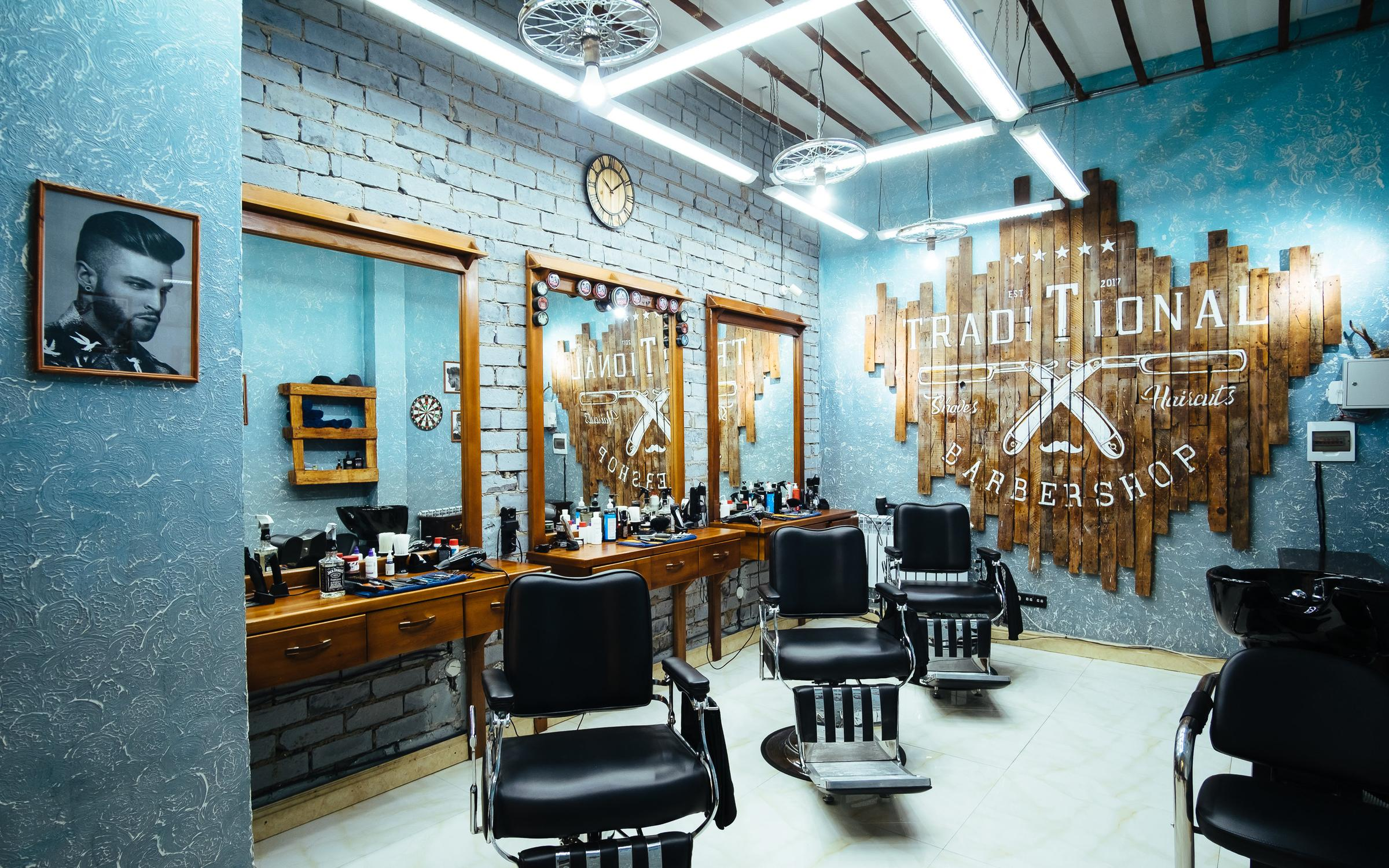 фотография Traditional Barbershop
