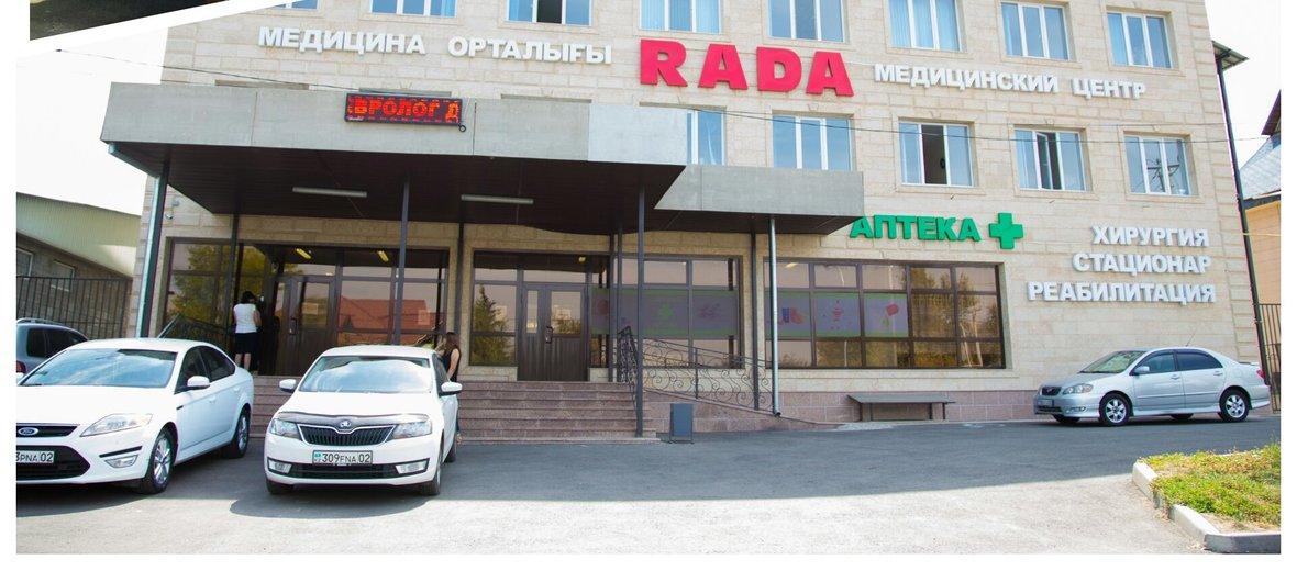 Фотогалерея - Медицинский центр Рада на улице Айтиева