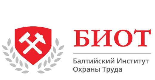 фотография Балтийский институт охраны труда на Казанской улице