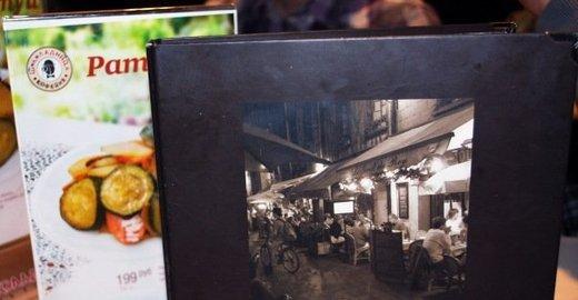 фотография Кафе Шоколадница на метро Отрадное