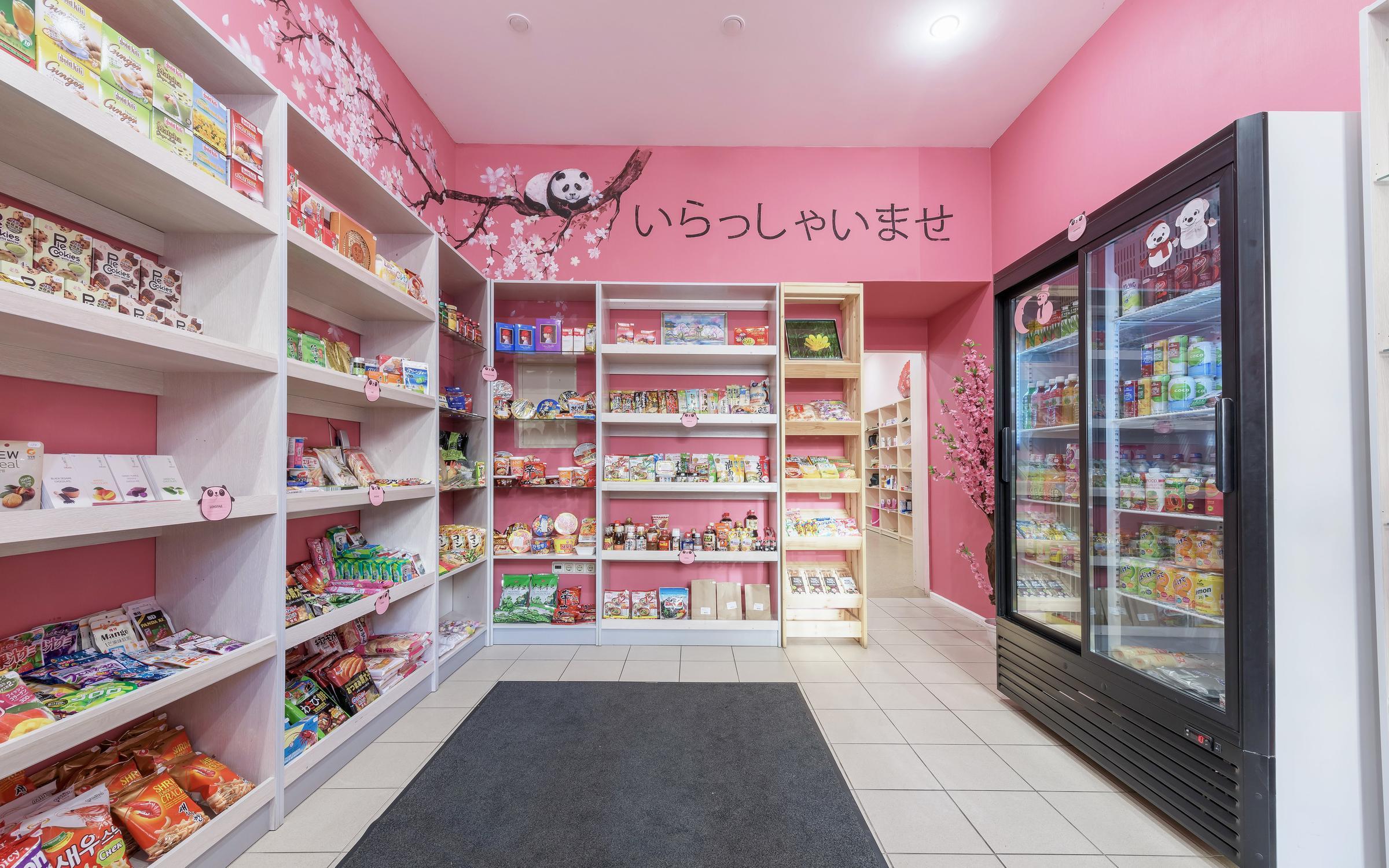 фотография Японского супермаркета Ниппон на Фурштатской улице