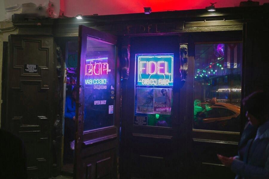 фотография Бара Фидель на Думской улице