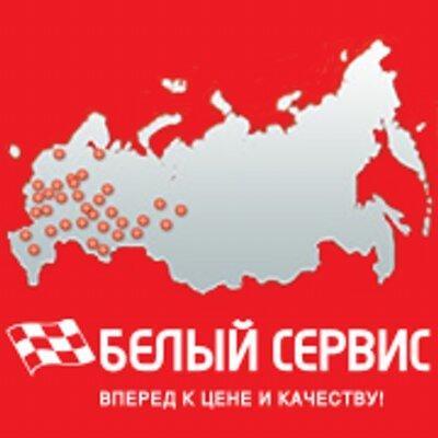 фотография Автосервиса Белый Сервис на улице Петра Подзолкова