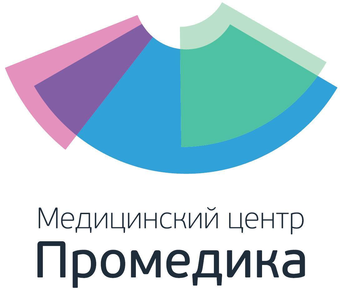 фотография Медицинского центра Промедика в Белгородском проезде