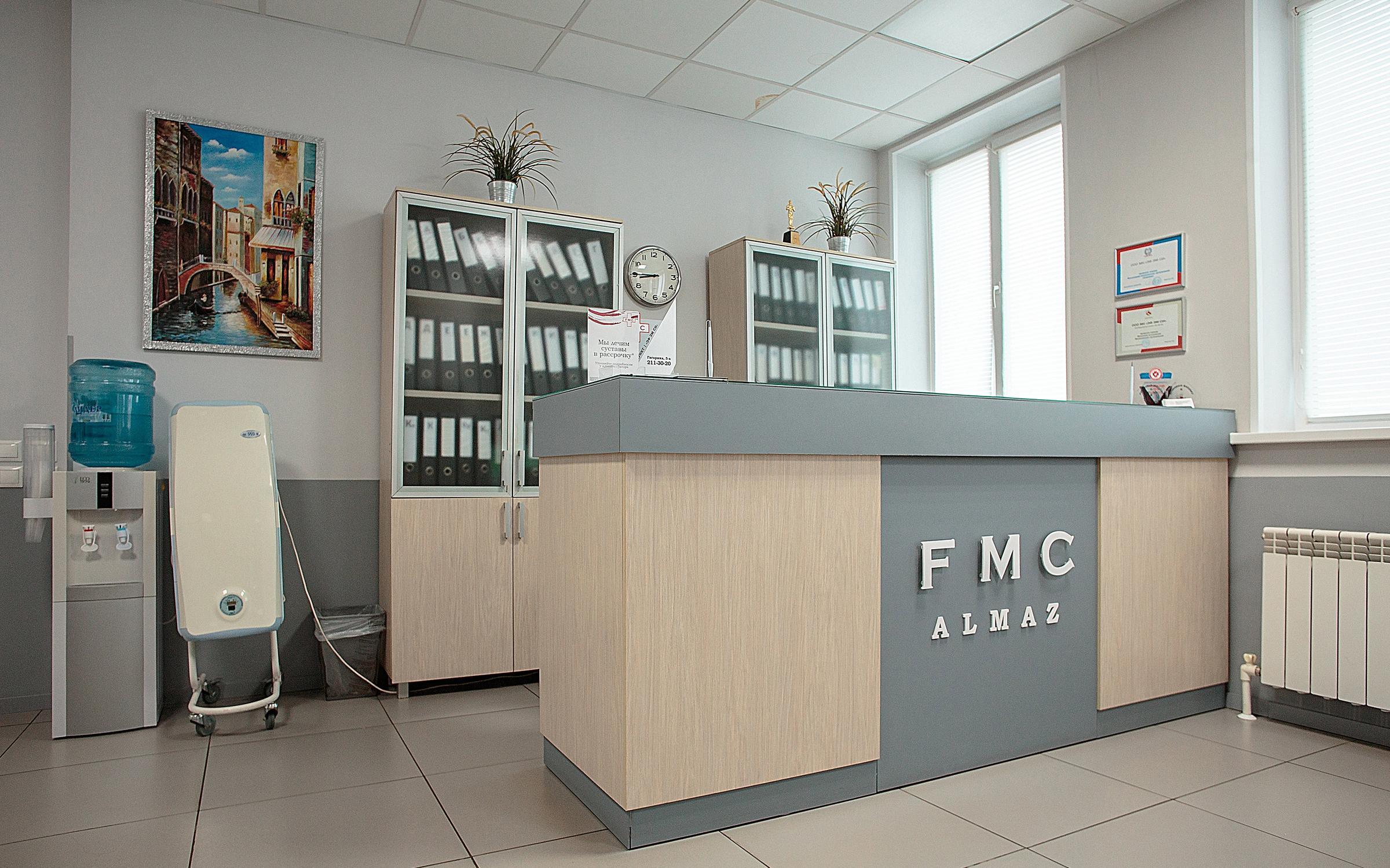 фотография Клиники FMC на улице Гагарина