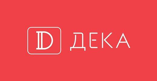 фотография Магазина часов ДЕКА в ТЦ Ocean Plaza на улице Горького