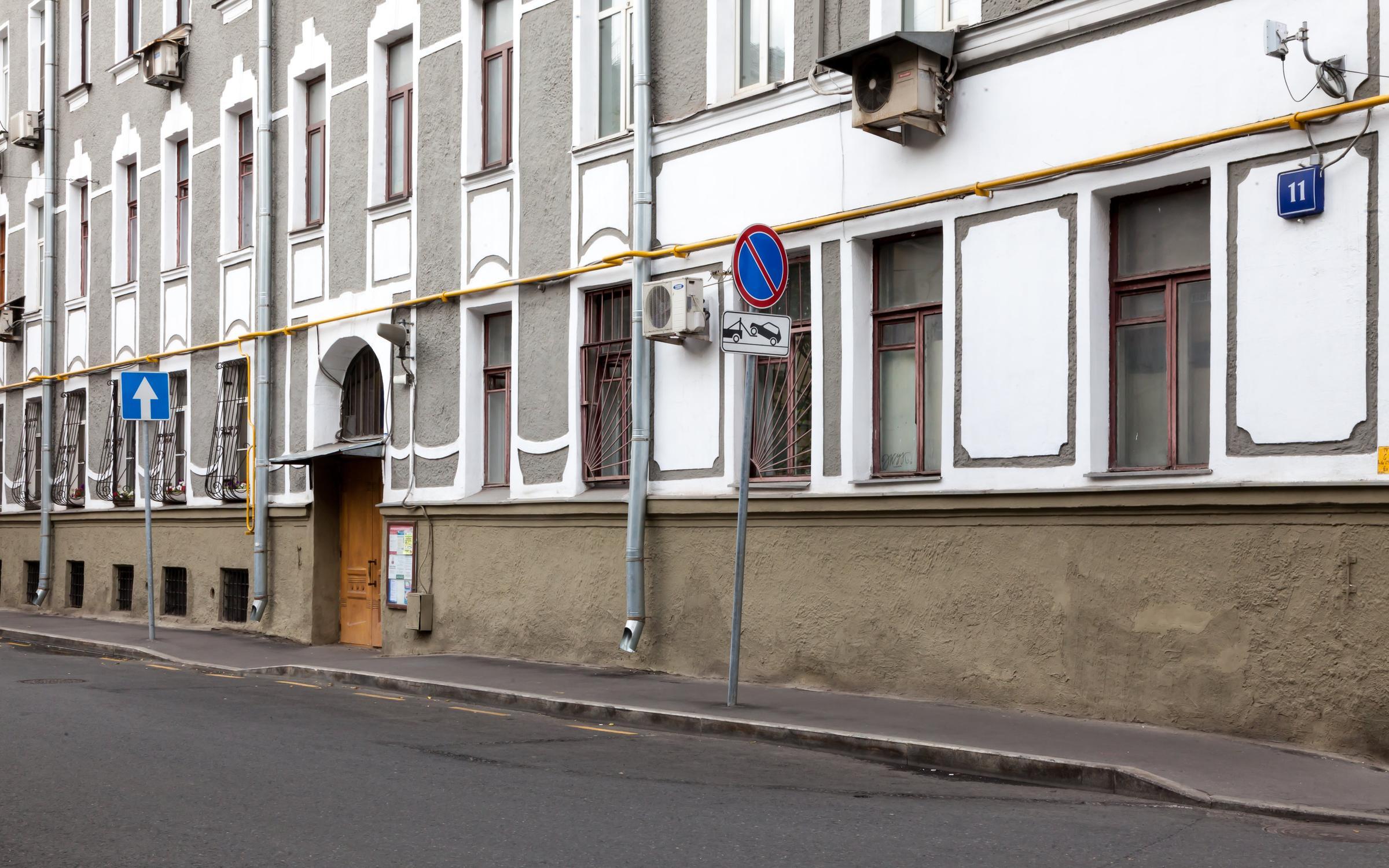 фотография Московская Школа Музыки в Милютинском переулке