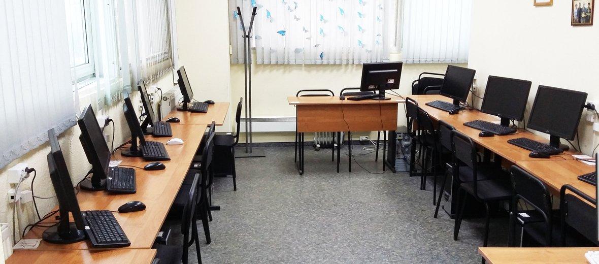Фотогалерея - Учебный центр профессионального обучения Лидер