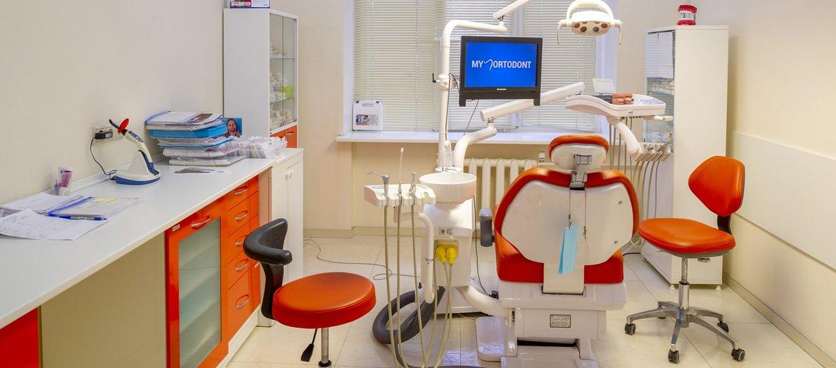 Фотогалерея - Клиника Мой Ортодонт на Большой Семёновской улице