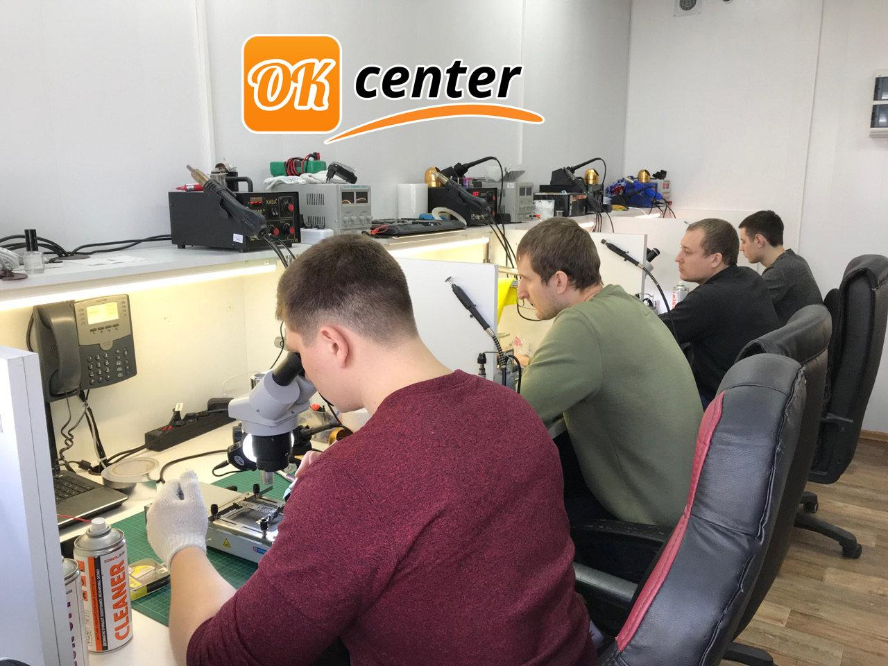 фотография Сервисного центра OK-CENTER на улице Чкалова