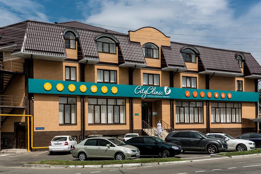 фотография Клиники семейного здоровья Сити-Клиник на улице Бабушкина