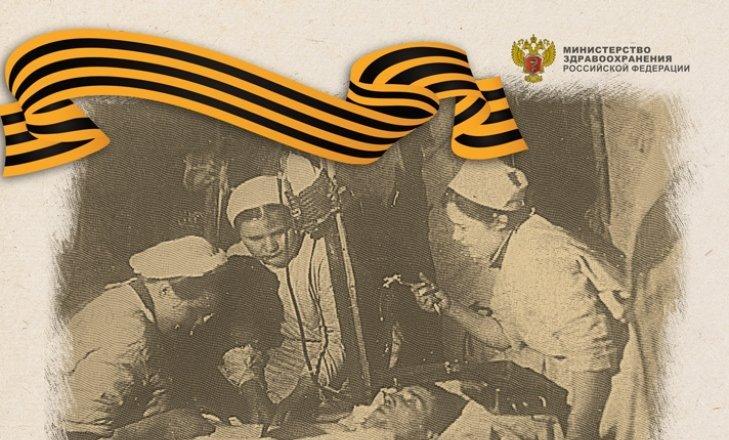 фотография Детской поликлиники №2
