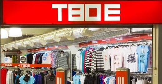 Магазин одежды Твое в ТЦ Мега - отзывы e8dbcdb6dc2f8