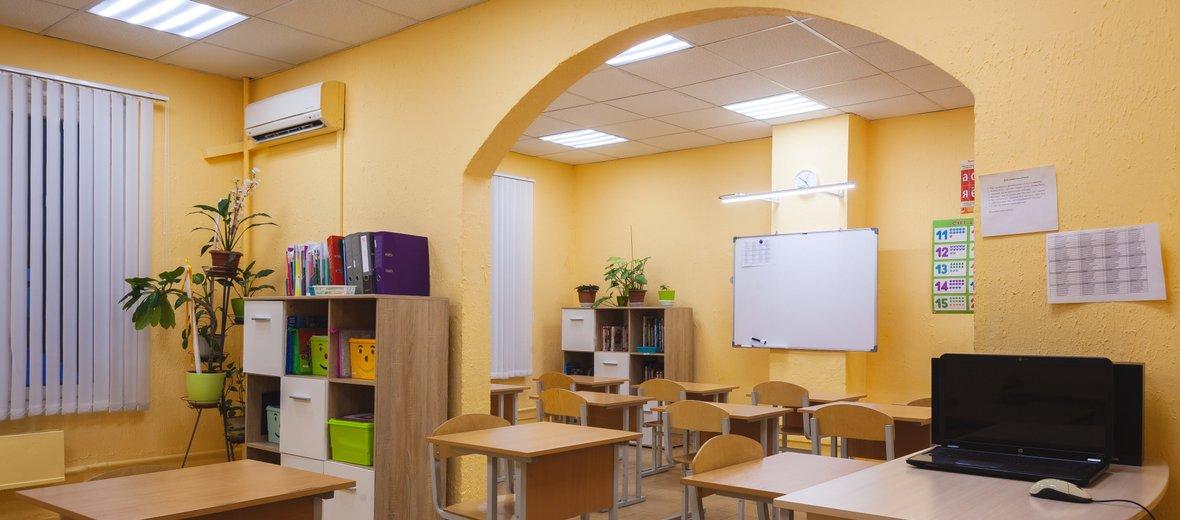 Фотогалерея - Образовательный центр Подсолнух в Свиблово