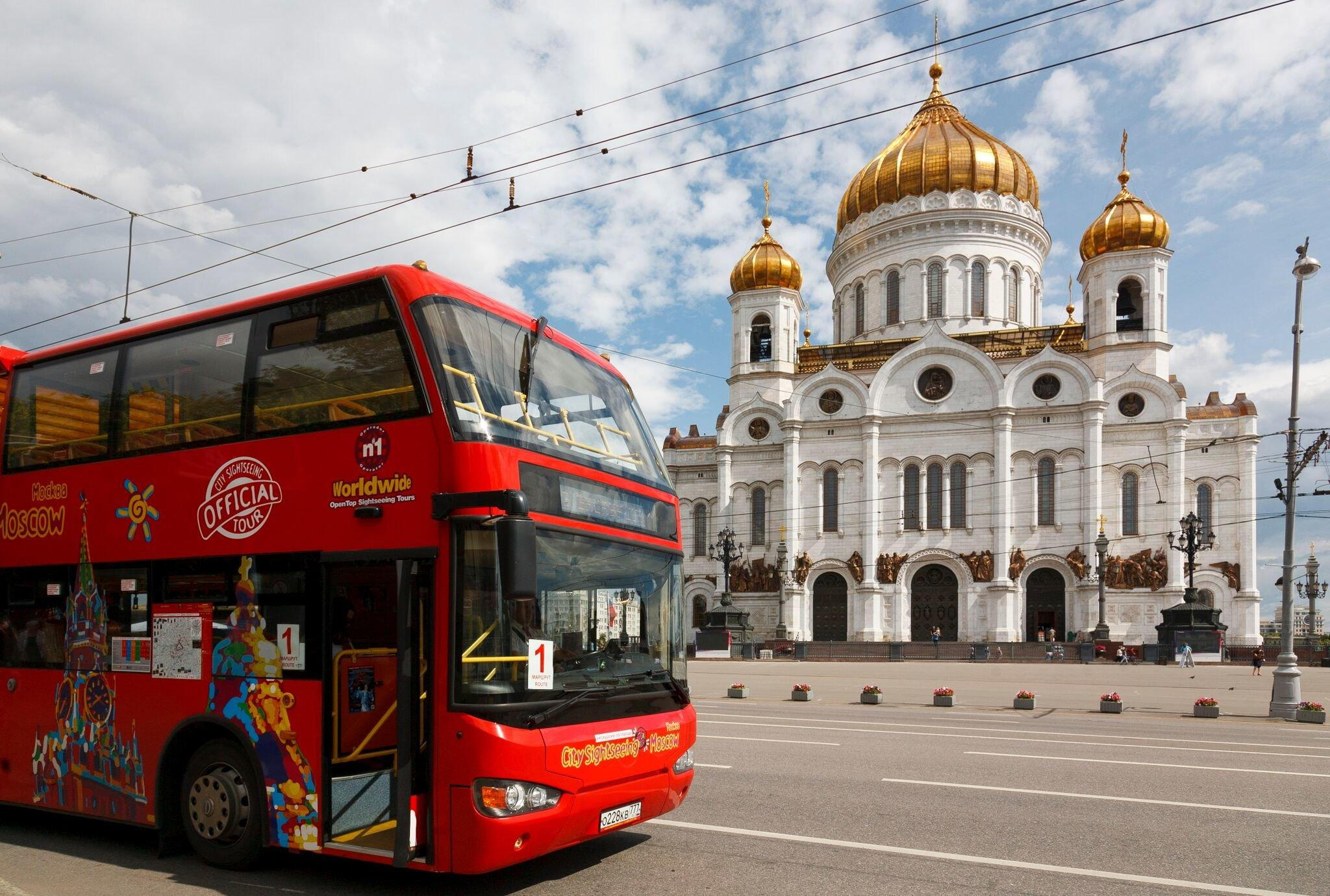фотография Экскурсионное агентство City Sightseeing Russia
