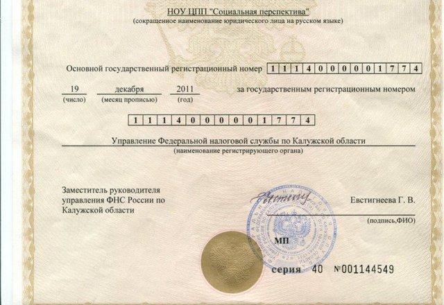 государственные юридические консультации москва
