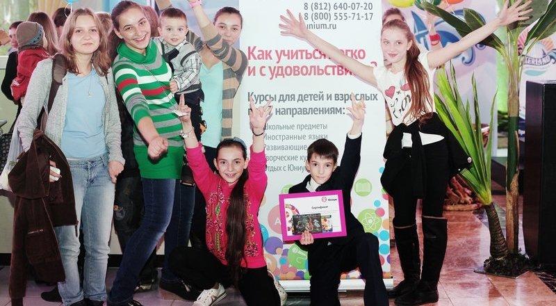 фотография Образовательного центра Юниум на метро Проспект Большевиков