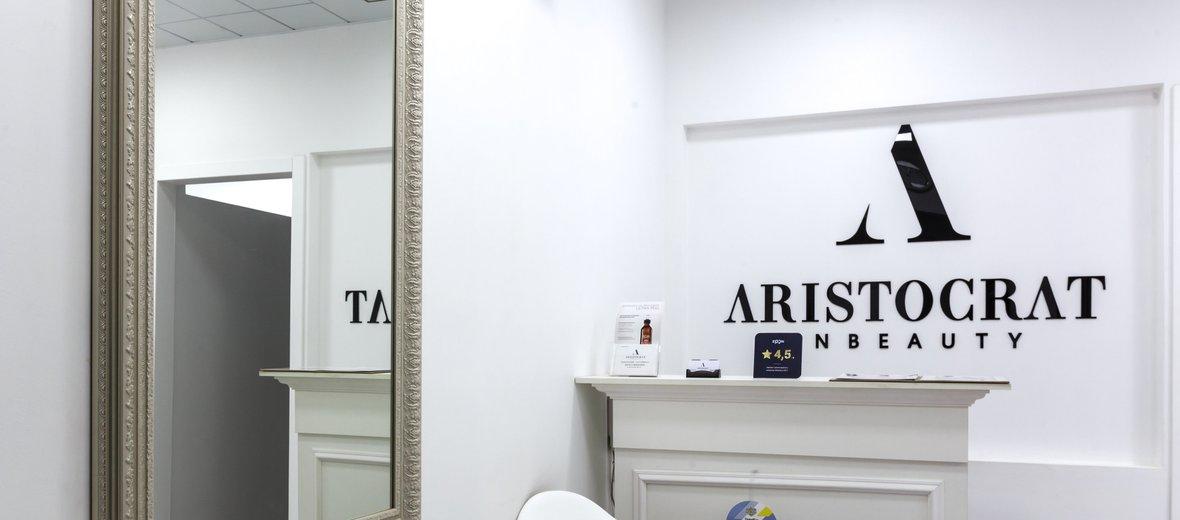 Фотогалерея - Салон красоты Aristocrat inbeauty