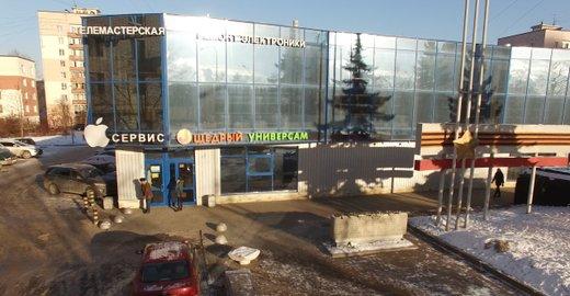фотография Сервисного центра на Ленинском, 136