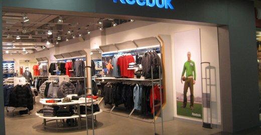 Магазины одежды и обуви у метро Молодёжная - адреса
