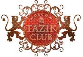 Сауна Tazik Club на улице 1812 Года