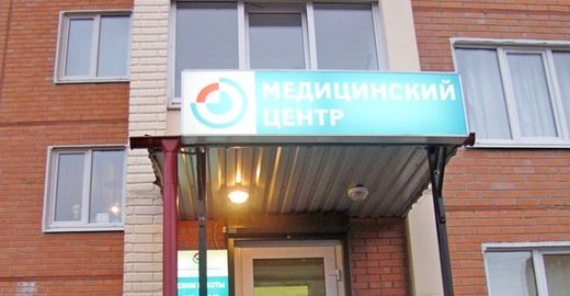 Центр доказательной медицины анализ крови на венмисетилы как часто можно брать больничный лист беременным