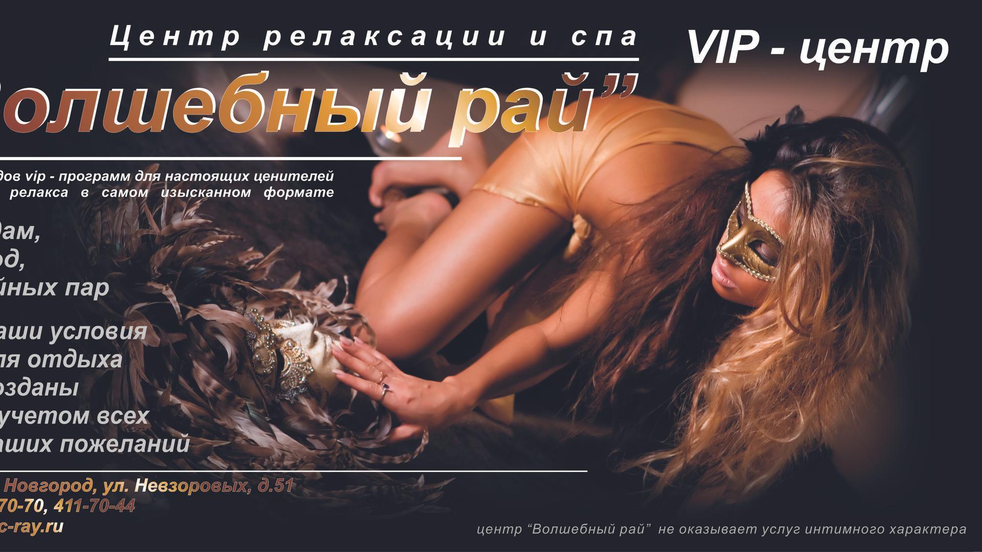 nizhniy-novgorod-transvestiti