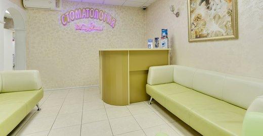 фотография Медицинского центра Центр ортодонтии и имплантологии АмирДент