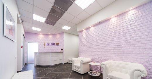 фотография Центра эстетической медицины ICON lab
