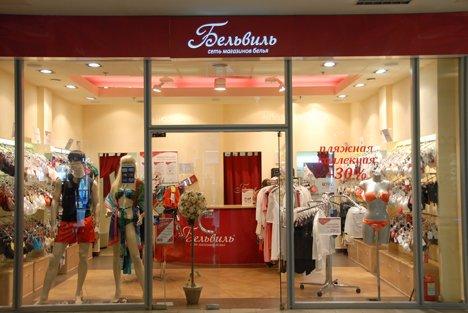 магазин женского белья отрадное
