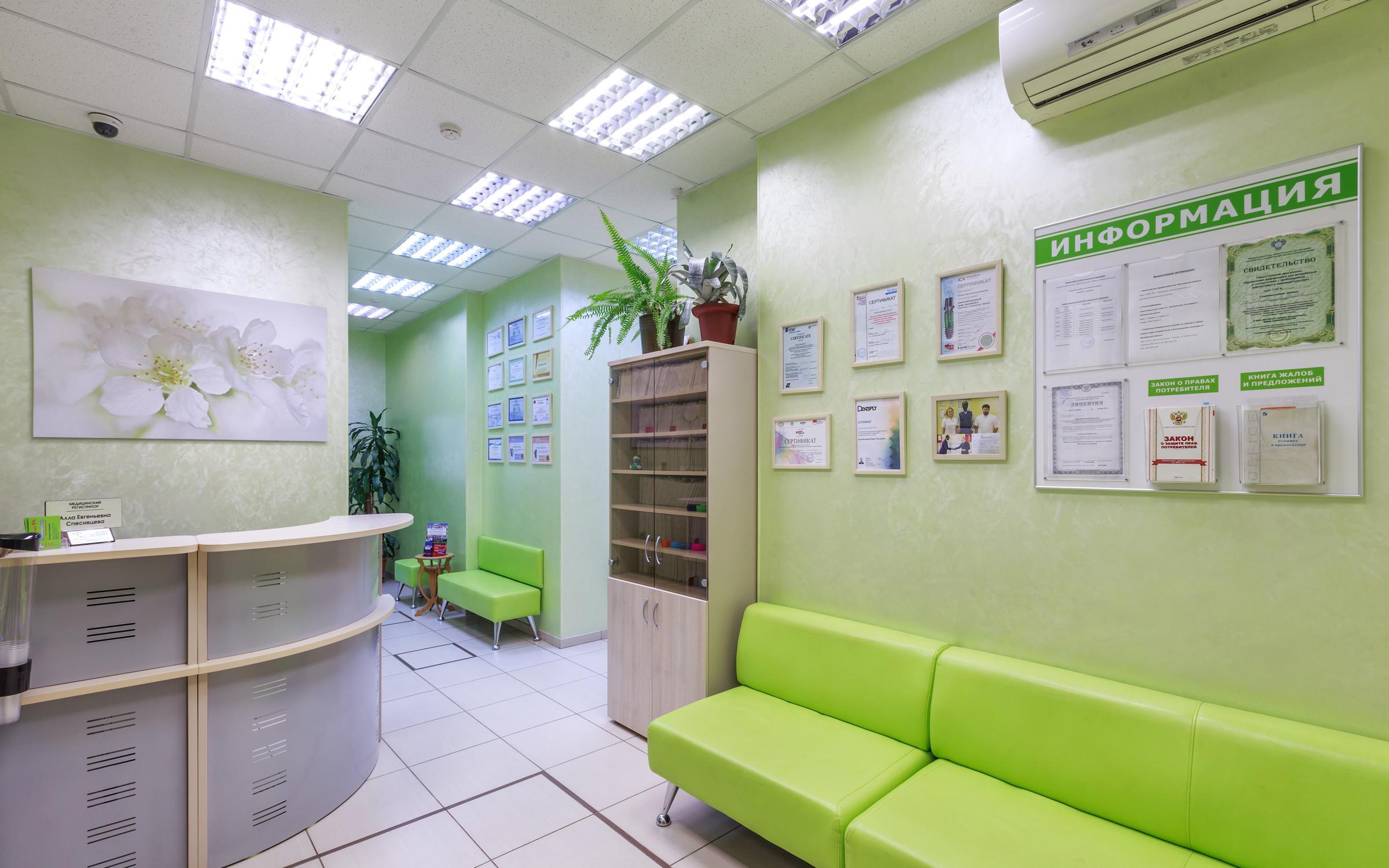 """фотография Стоматологии """"Клиника на Парковой"""" в Люберцах"""