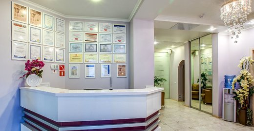 фотография Стоматологии Дентал Клиник на метро Гражданский проспект